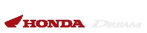 Encuéntralo en Honda Dream